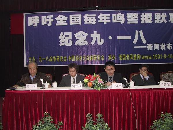 日本首相野田佳彦应该参加南京公祭2011-12-1223:24:01|分类:默认分类|标签: