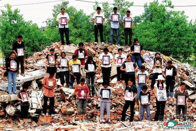 汶川地震三周年纪念:谁杀死了我们的孩子?