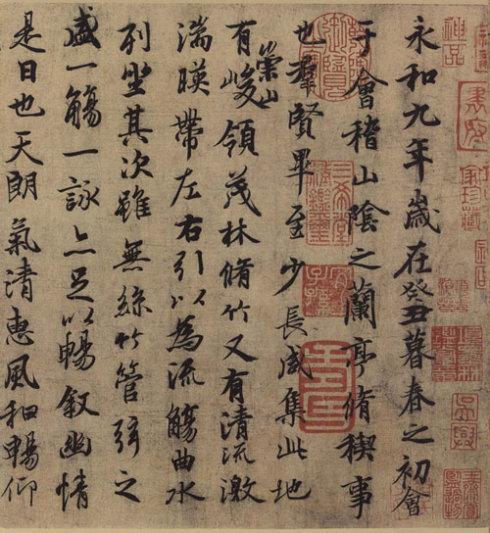朱大可:文化复苏当从汉字起步