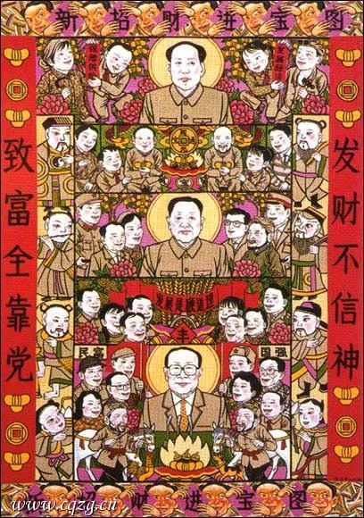 春节文化争鸣:保卫民俗还是复辟陋习