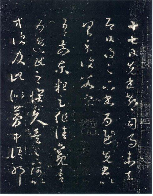 朱大可:中国书法的哲学对抗