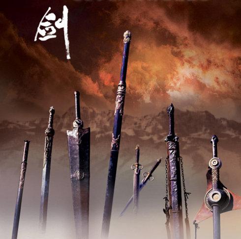 (华夏器物文明解读)宝剑:站在利刃上的精灵
