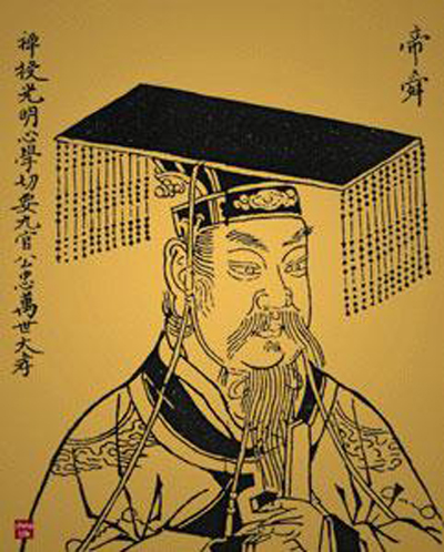 禹:中华民族精神的话语起源(2)