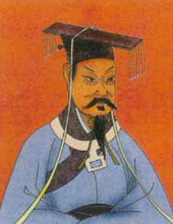 禹:中华民族精神的话语起源(1)