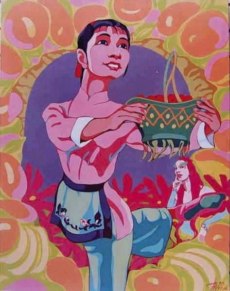 缅怀九十年代之一:国家话语转型及其美学跃进