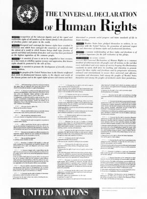 重译《世界人权宣言》