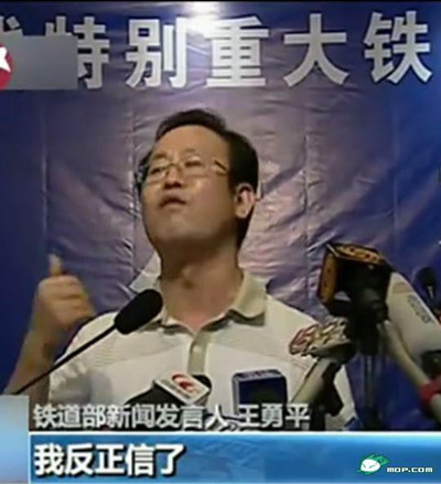 2011中国互联网哈哈榜2:十大网络流行语