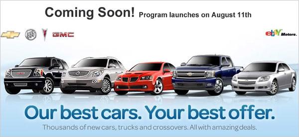 通用首开先河:在eBay卖车对抗经济危机