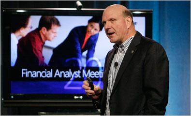 鲍尔默:投资者误解微软雅虎交易