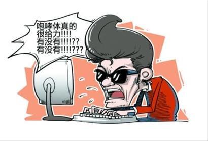 2011中国互联网哈哈榜之3:十大网络流行体