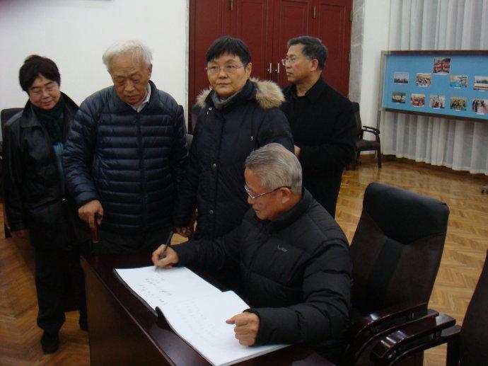 哪些中国人哀悼金正日?