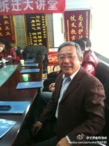 2011中国拆迁年度报告(连载2)