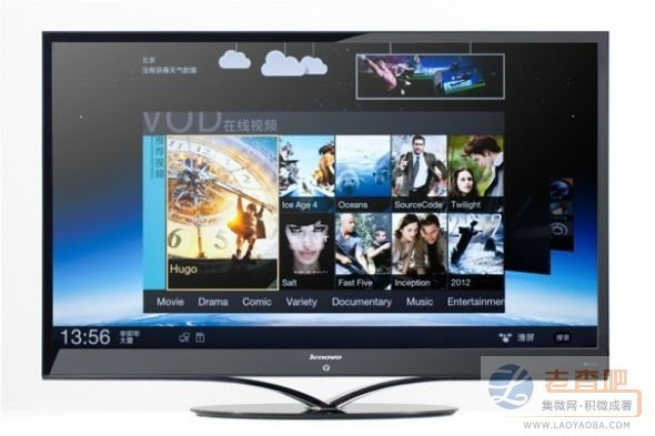 联想智能电视成败关键:多设备互联