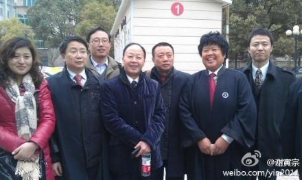 [转载]贵阳黎庆洪案1月12日庭审现场迟夙生律师被驱逐出法庭