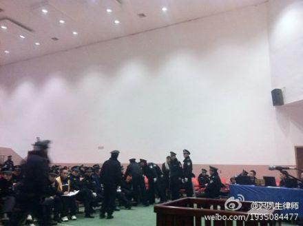 黎庆洪案起诉书涉黑部分