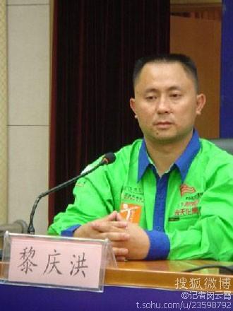 """黎庆洪、念斌均遭遇警察的""""隔山打牛""""刑讯逼供"""