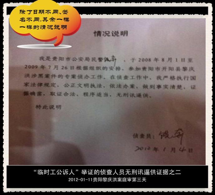 也请小河区人民法院张伦安副院长答复