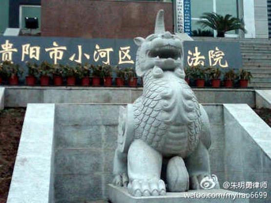 [转载]北京西山:汉德法官在转移视线扭转方向