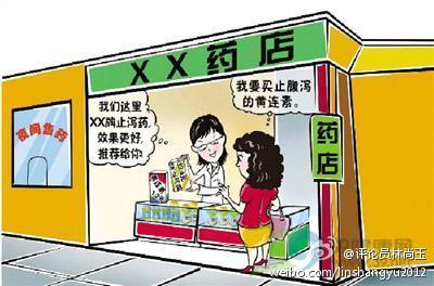 销售压倒一切 中国药店只卖贵的不卖对的