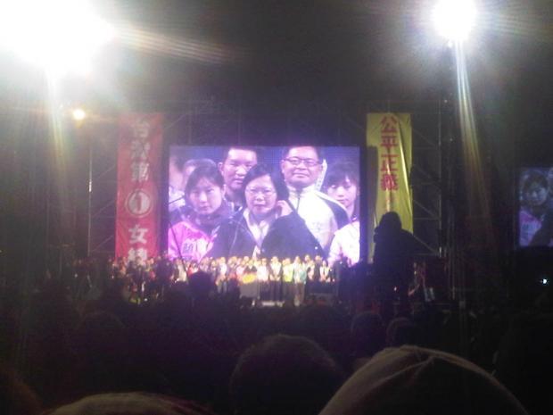 台湾选举活动观察记