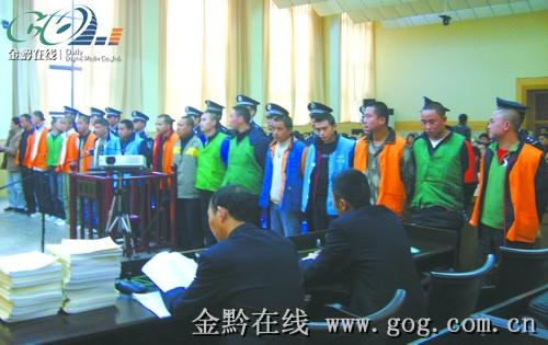【转载】关于黎庆洪等涉黑案程序严重违法的公开信