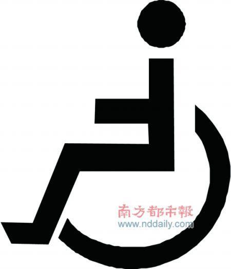 2011因残疾人反歧视而生动(作者:陆军)#让草根公益温暖中国# … …
