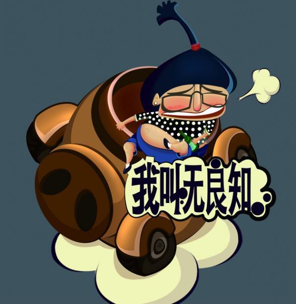 上海大火案手记:灾民诉消防支队政府信息公开案
