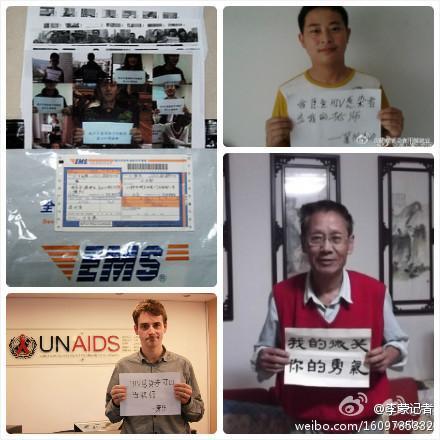 一万两千多张微笑照片今日寄往人社部、卫生部,呼吁修改公务员体检标准,消除艾滋就业 …