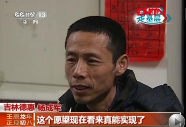 德惠农民工诗人杨成军情暖严冬