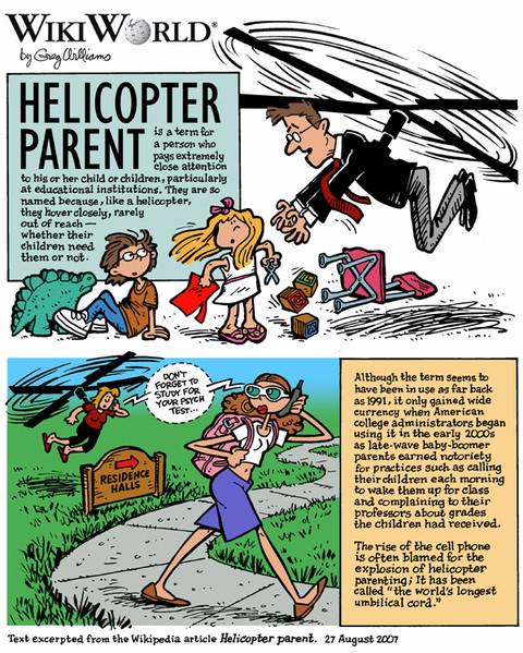 直升飞机家长