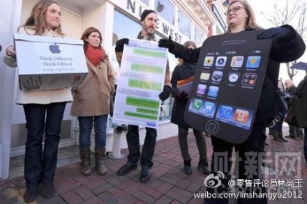 美国人为苹果海外代工厂请愿是否别有用心?