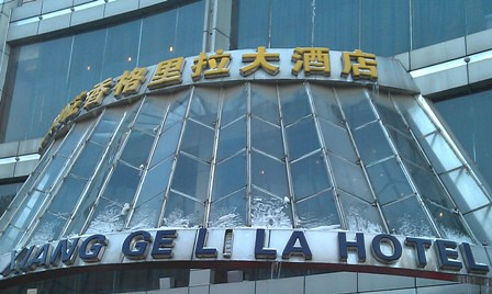 Shang Ge Li La Hotel