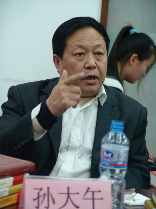 考察中国民主鈥準匝樘镡濃斺敽颖贝笪缂