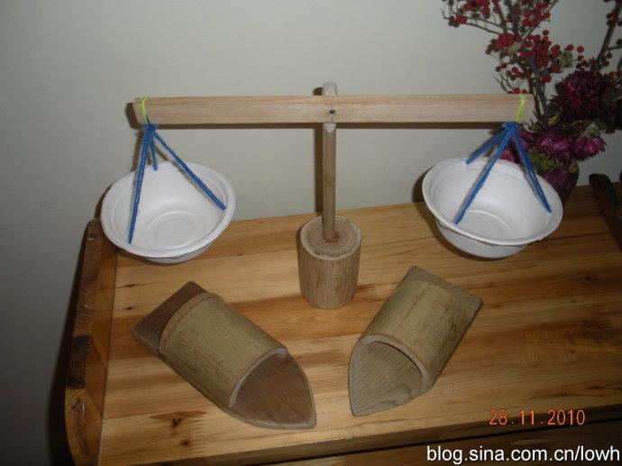 儿童手工制作秤