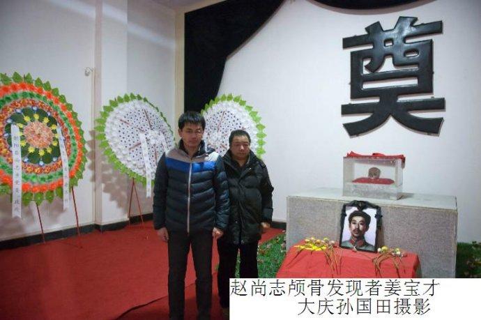 作为吉林人,参加赵尚志纪念活动,向英烈致敬,给历史挑刺