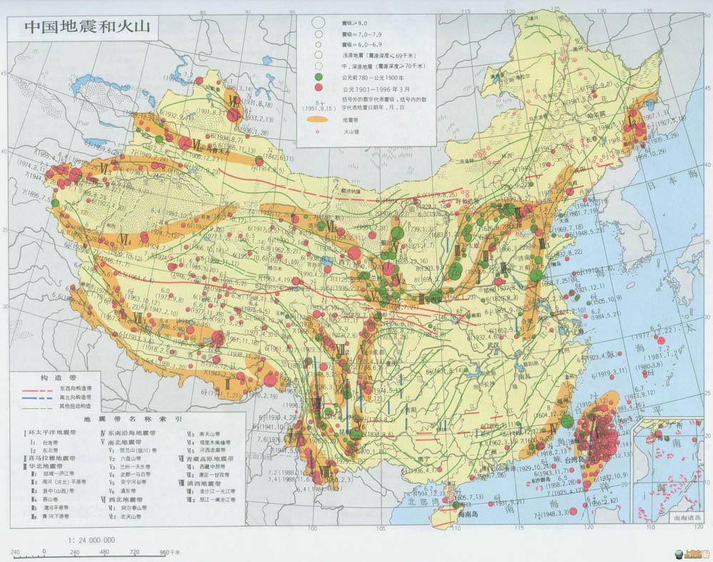 【中国地震带分布图图片来源:godeyes.cn】