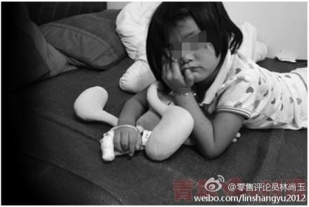 """杭州万象城MIXC溜冰场断指事件的""""三记耳光"""""""