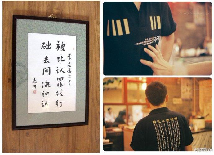 [转载]李庄鈥湶赝肥澋墓适
