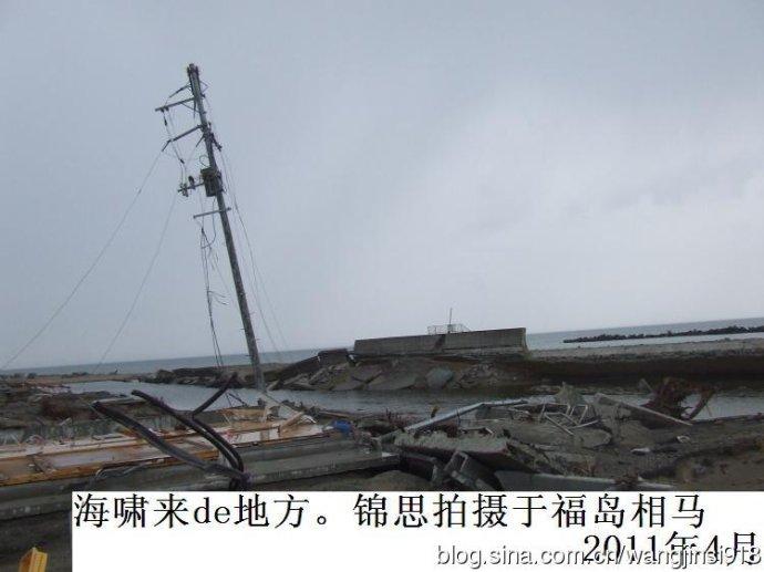 重温日本地震景象,新书<地震!日本>序言和目录