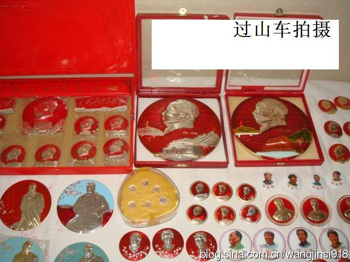 红色收藏火爆中原——郑州2012交流会掠影