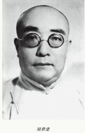 在北京出席中华书局百年庆典活动