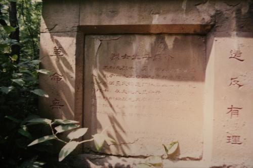 唱红歌的重庆文革墓园