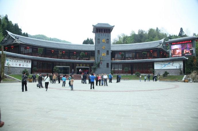 微游贵州黔景共享