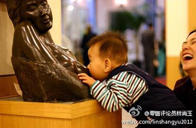 """尴尬的中国""""奶""""业协会"""