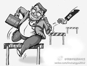 """零售业""""国进民退"""" 中小民企何为?"""