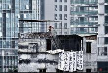 杨箕村拆迁是创新还是作恶?