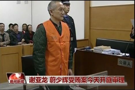 龙王被刑讯逼供风波的思考。
