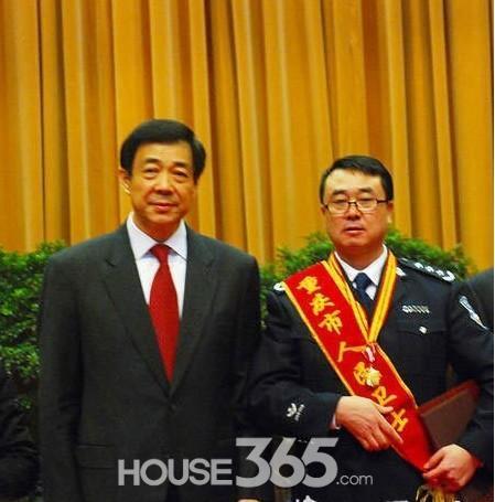 马晓军诉重庆公安非法限制人身自由案上诉状