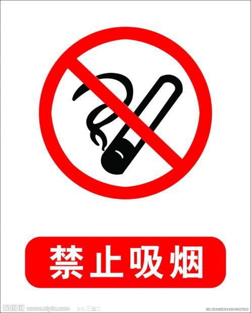 公共场所强制禁烟——不吸烟者的噩梦