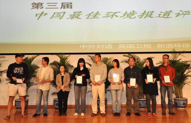 中外对话与《卫报》选出中国最佳环境记者